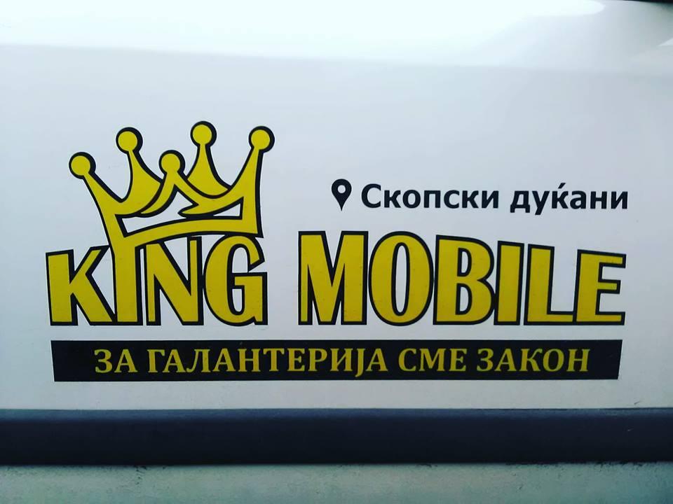 King Mobile - Закон за галантерија по екстра цени