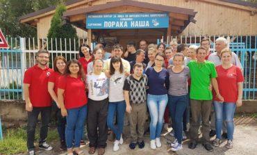 Заврши проектот за обука на персонални асистенти за лица со попреченост (ФОТО)