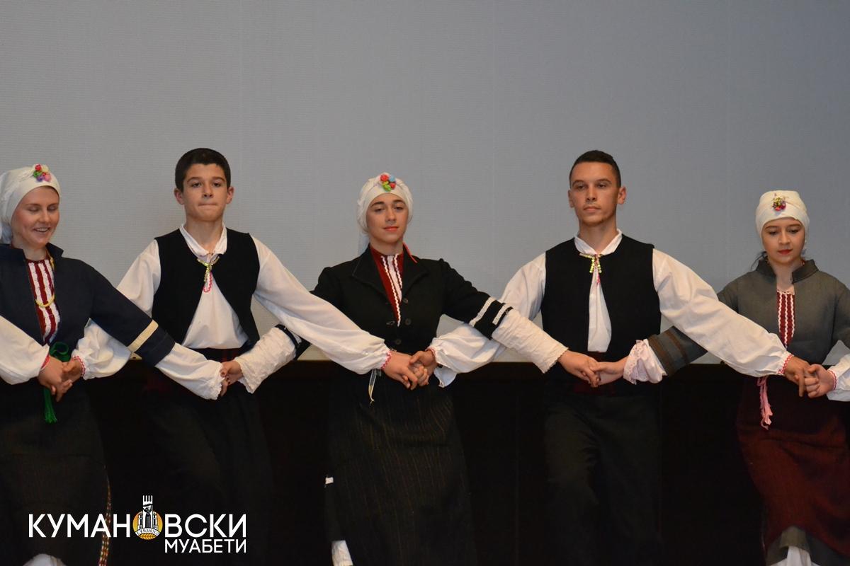 (ГАЛЕРИЈА) Србите во Куманово го одбележаа Видовден