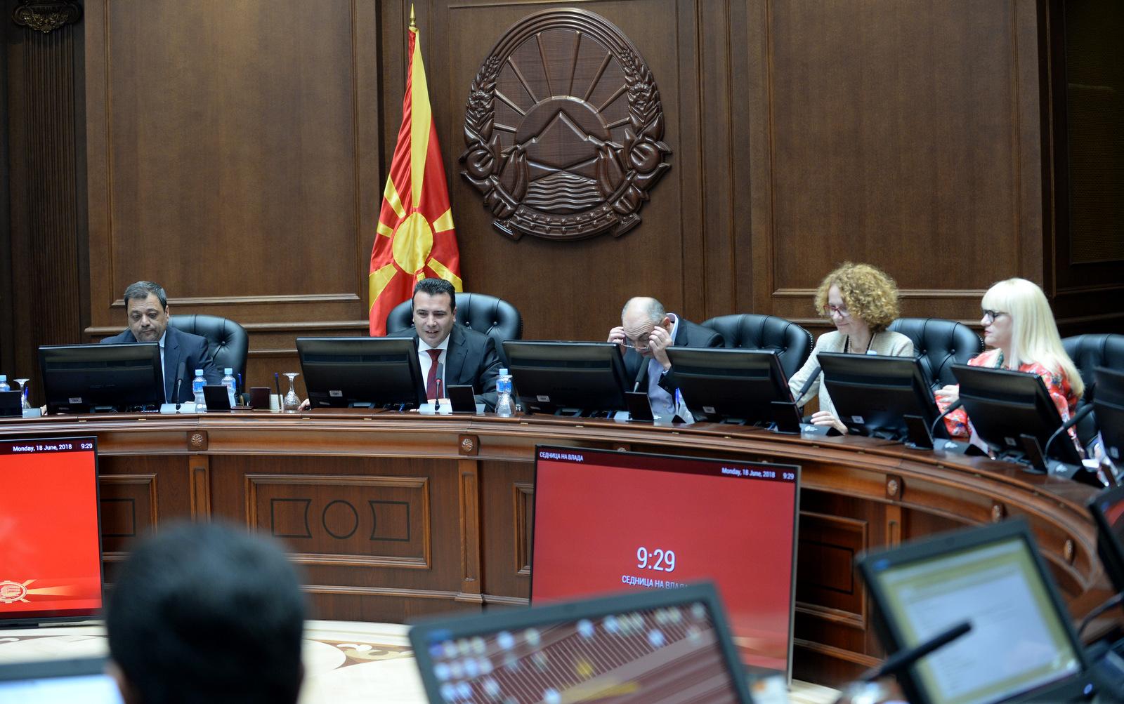 Владата ќе го достави предлог-законот за ратификација на договорот со  Грција