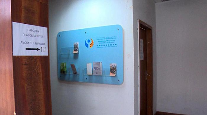 Во Куманово 98 претставки до канцеларијата на заменикот народен правобранител
