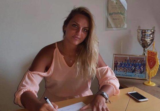 Сања Дабевска потпиша за ЖРК Куманово