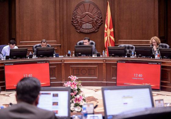 Владата на Република Македонија ќе ја одржи 120-та седница