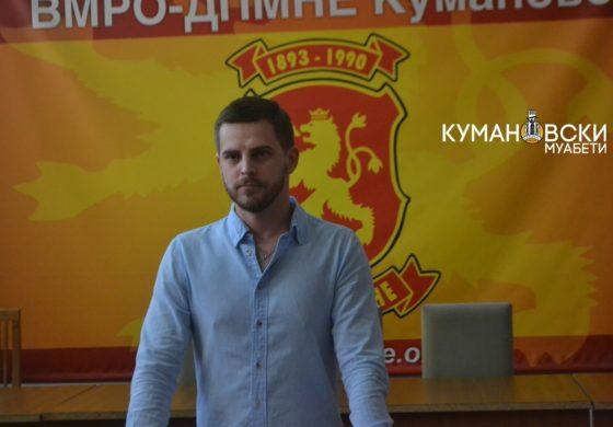 """ОК ВМРО-ДПМНЕ Куманово започнува со акцијата """"Лето за Македонија"""" (ВИДЕО)"""