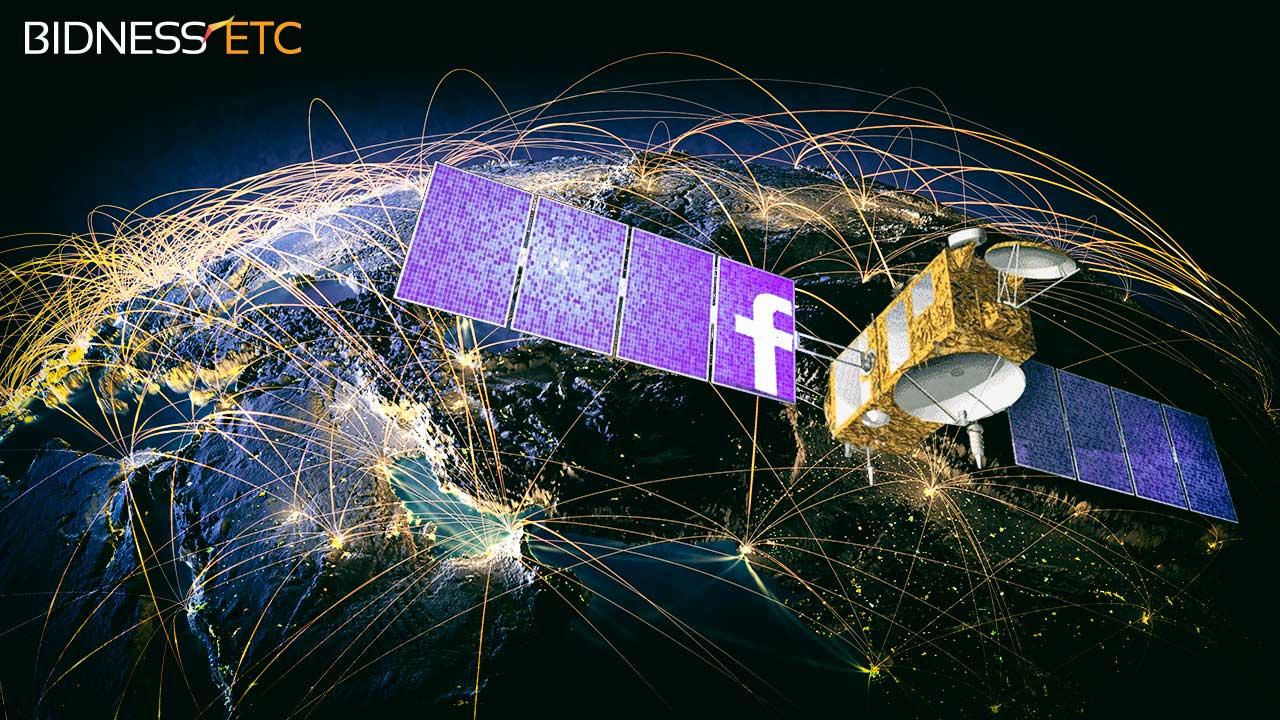 Фејсбук ќе лансира интернет сателити во вселената