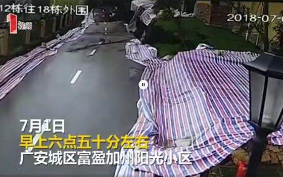 Се слушна силна бучава и за неколку секунди исчезна автопатот (ВИДЕО)