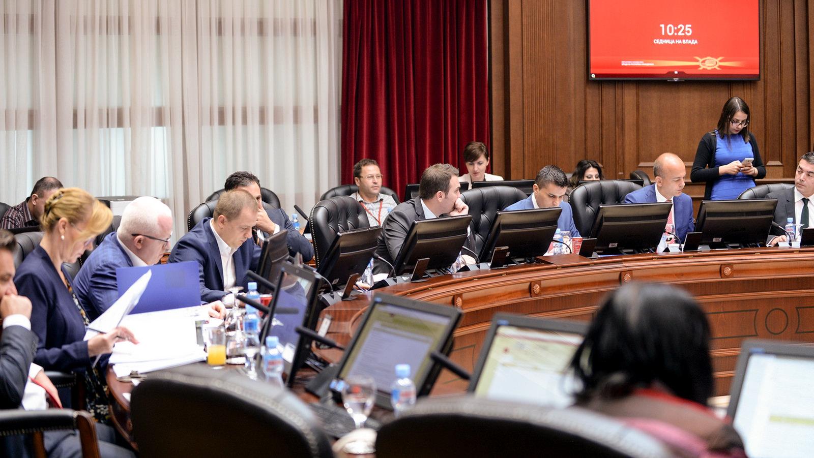 Владата денеска ќе ја одржи 90. седница