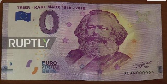 Направена е банкнота од нула евра (ВИДЕО)
