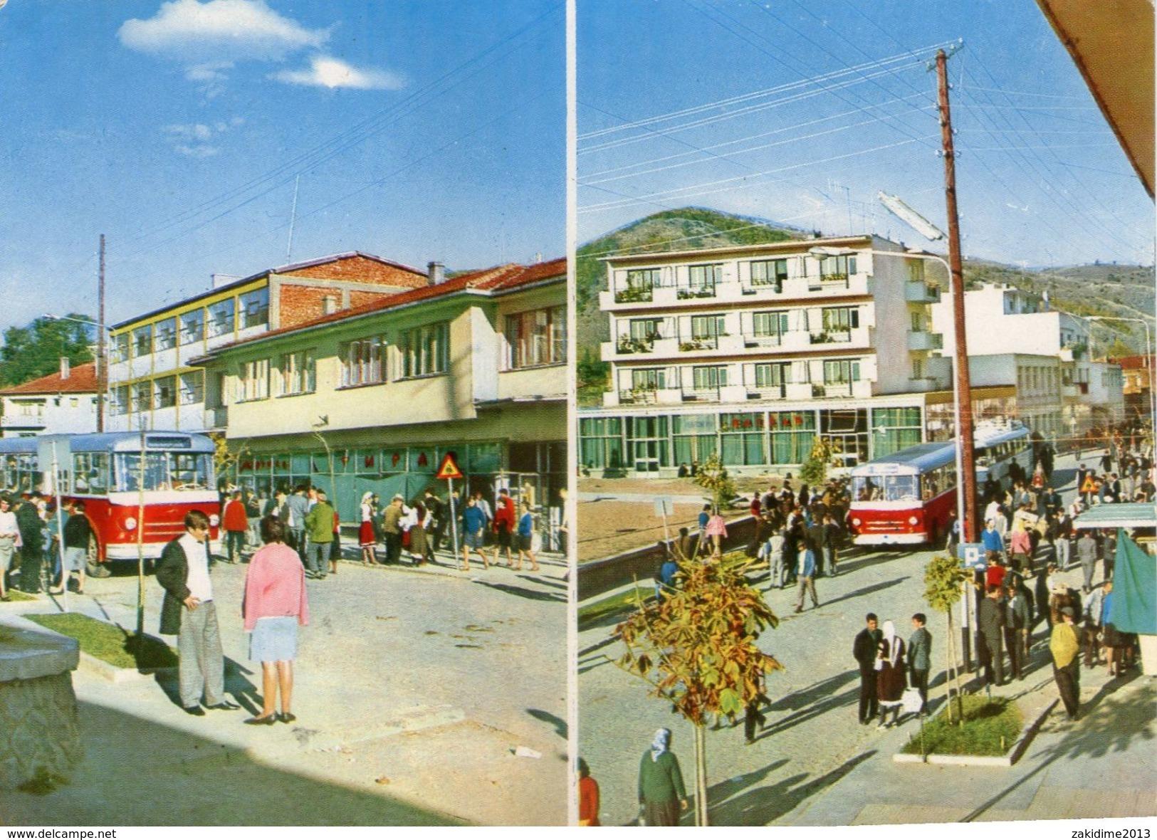 Стопанскиот развој на Крива Паланка во шеесеттите години