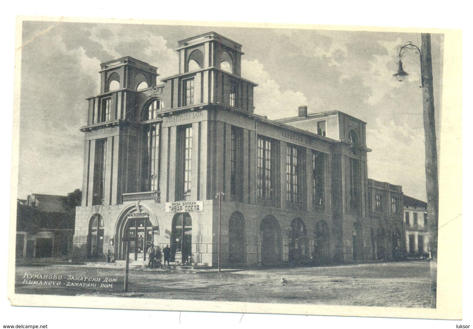 Штрајкот на гимназитите во Куманово од 1941. година