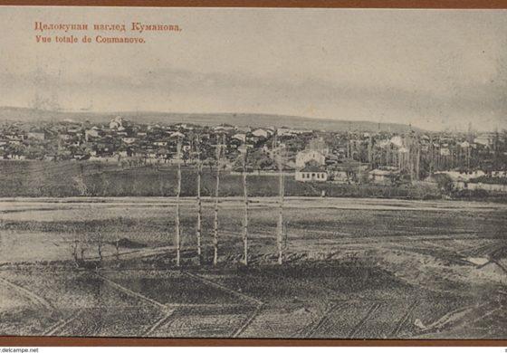 Како се развивале селата во некогашната Општина Орашац?