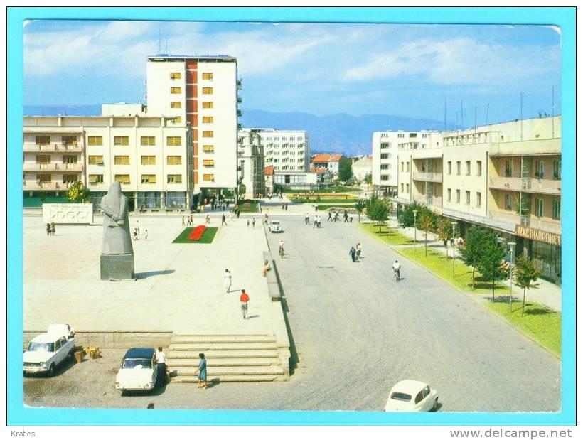 Собирот на младоста во Куманово од 1962 година