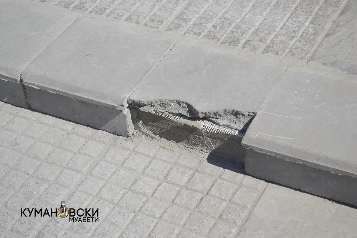 За еден ден искршени новите бекатон плочки на градскиот плоштад (ФОТО)