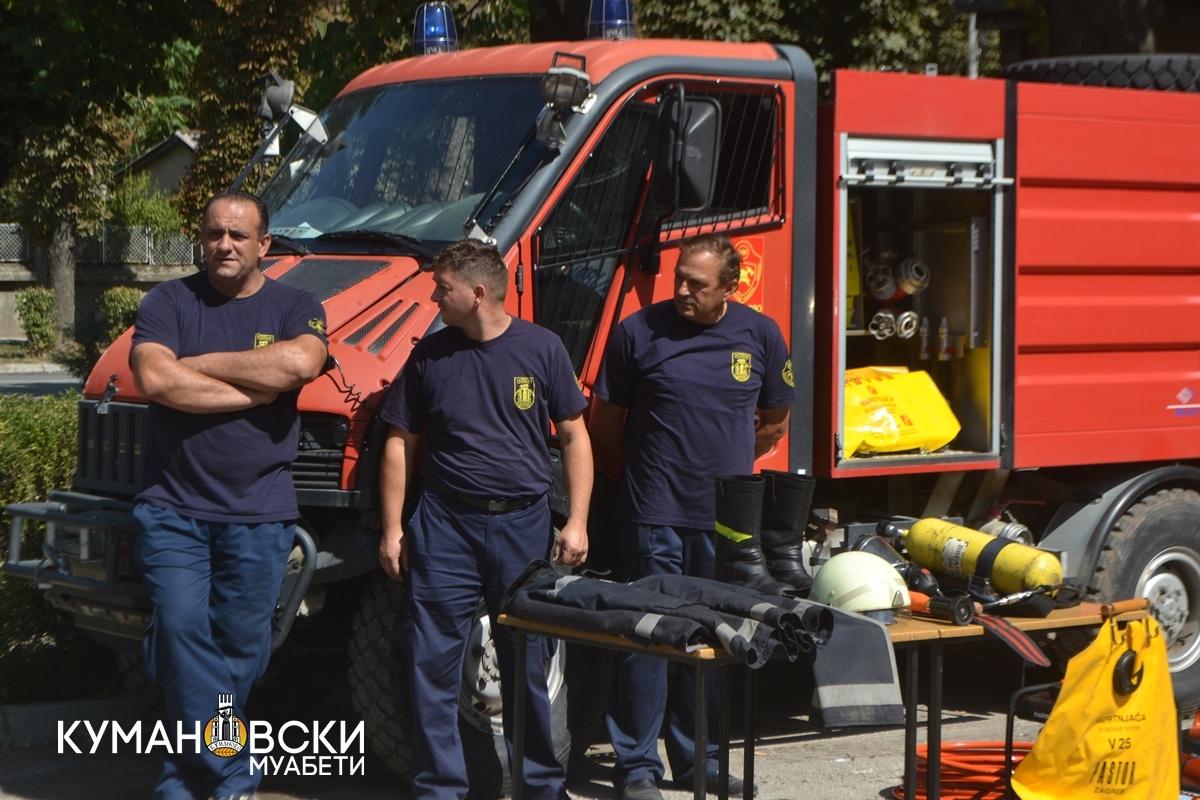 Околу 50.000 евра за опрема на кумановските пожарникари