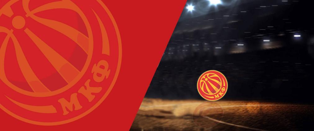 Десет екипи оваа сезона во Првата кошаркарска лига