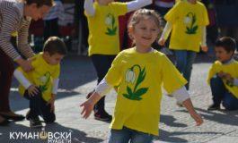 """(ГАЛЕРИЈА) Отворање на манифестацијата """"Денови на мед"""" во Куманово"""