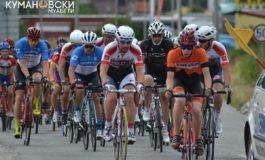 """Меѓународна велосипедска трка """"Трофеј 11ти Октомври"""" во Куманово"""
