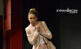 """(ГАЛЕРИЈА) Претстава """"Свиња"""" - Денови на Комедија 2018"""