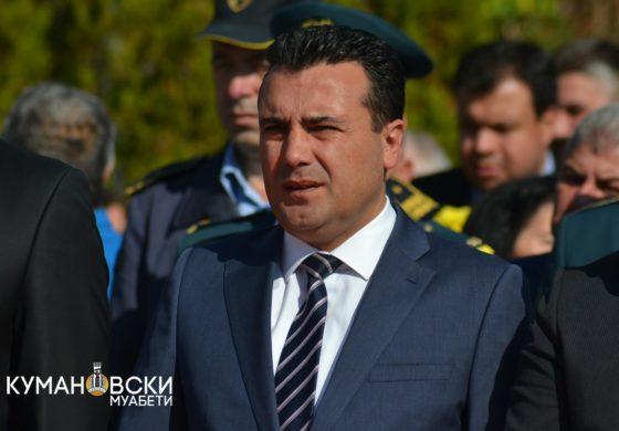Заев од Куманово: Нашата борба денес е да овозможивме европски можности (ФОТО)