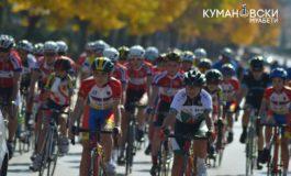 """Традиционална велосипедска трка во Куманово """"Трофеј """"11 Октомври"""" (ФОТО)"""