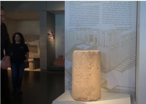 Археолозите го пронајдоа најраниот запис од Ерусалим (ВИДЕО)