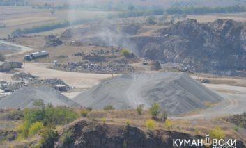 Мештаните на Пчиња ќе го блокираат патот доколку никој не презеде мерки за каменоломот