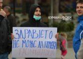 Кумановци не се заинтерсирани за чист воздух (ФОТО+ВИДЕО)