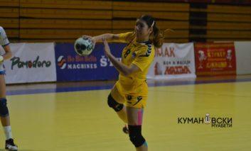 ЖРК Куманово утре им се враќа на натпреварите во домашната лига