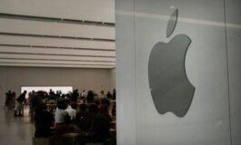 """""""Епл"""" гради нов кампус вреден милијарда долари"""