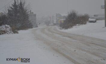 Општина Куманово со број за пријавување завеани патишта