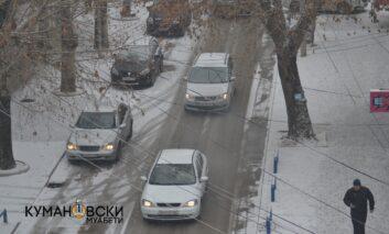 Возете внимателно, остатоци од снег на одредени патни правци