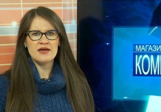 Најдобрите ТВ гафови и годинава доаѓаат од Куманово (ВИДЕО)