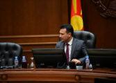 Владата денеска ќе ја одржи 122. седница