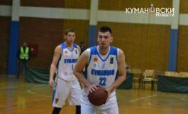 Кошаркарите на Куманово го совладаа АВ Охрид