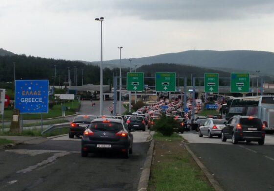 Граничниот премин Богородица ќе добие табла со новото државно име
