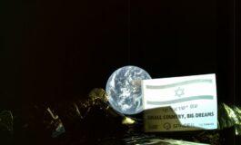 Израелското летало на пат кон Месечината направи неверојатно селфи (ФОТО)