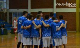 Куманово преку Шкупи до пласман во Супер лигата