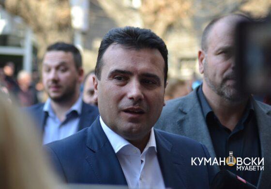 Заев: Се надевам дека ќе се изнајде решение за проблемот помеѓу Белград и Приштина