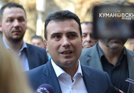 Заев: Преговорите со ВМРО-ДПМНЕ за правосудството не се пропаднати