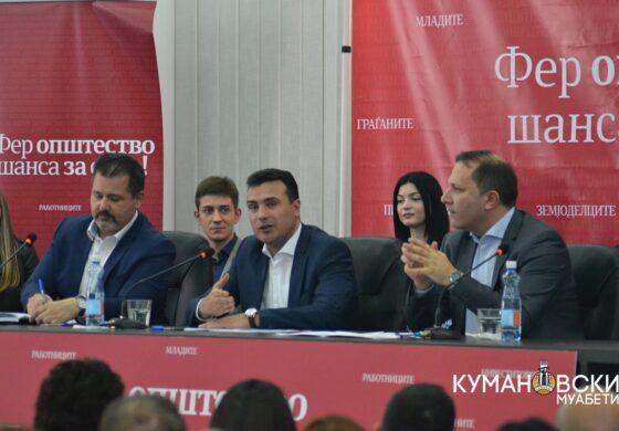 Заев и Спасовски од Куманово најавија поголема посветеност во работењето (ФОТО)