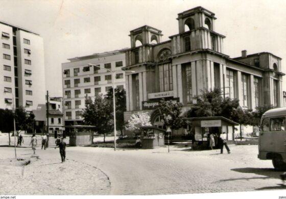 Како се одблежувал Први мај во Куманово пред скоро 100 години?