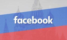 Русија го казни Фејсбук со 47 долари
