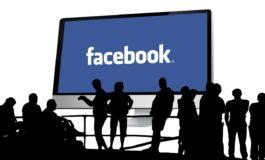 Она што Фејсбук го знае за вас, го знаат сите
