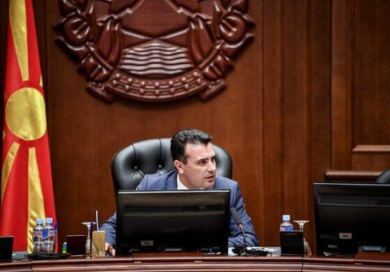 Владата денеска ќе ја одржи 135. седница