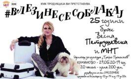 Стенд ап со Весна Бејби вечерва во Куманово (ВИДЕО)
