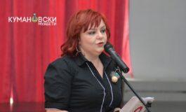 Одбележан Ден на музеите во Куманово  Одбележан Ден на музеите во Куманово