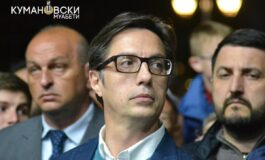 Стево Пендаровски е новиот претседател