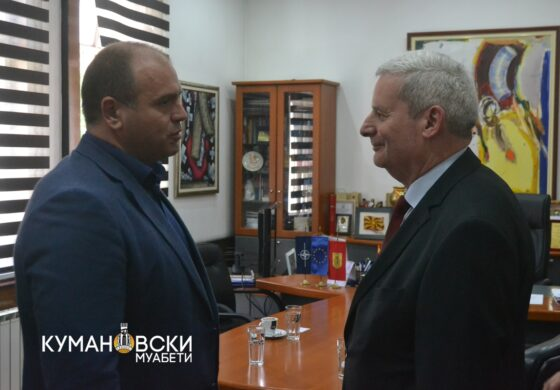 Германскиот амбасадор во посета на Општина Куманово (ФОТО)