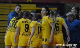 ЖРК Куманово атакува на титулата во Купот на Македонија (ВИДЕО)