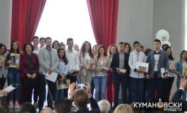 Ова се најдобрите ученици во Куманово и Старо Нагоричане (ФОТО)